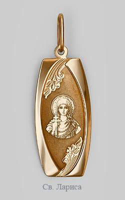 Подвеска-иконка из красного золота